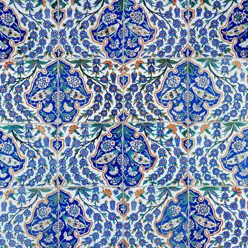 История исламской культуры